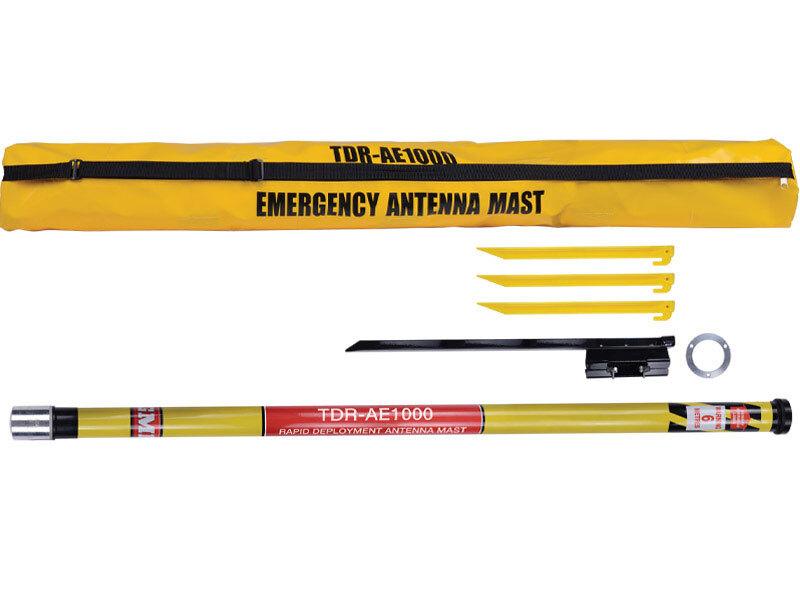 AE1000MAST 6 metre telescopic field antenna kit | Bases and